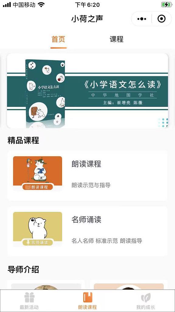 学生课外活动组织系统